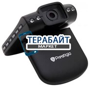 Аккумулятор для видеорегистратора Prestigio RoadRunner HD1