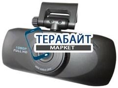 Аккумулятор для видеорегистратора AutoExpert DVR-810