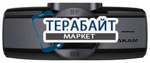 Аккумулятор для видеорегистратора DATAKAM G5-REAL BF
