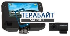Аккумулятор для видеорегистратора Visiondrive VD-9600WHG