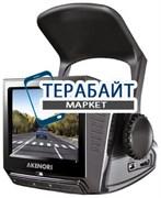 Аккумулятор для видеорегистратора Akenori 1080 X