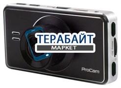 Аккумулятор для видеорегистратора ProCam SX8