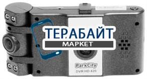 Аккумулятор для видеорегистратора ParkCity DVR HD 420