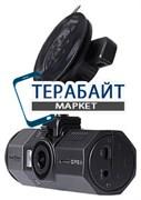 Аккумулятор для видеорегистратора Street Storm CVR-A7510-G
