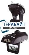 Аккумулятор для видеорегистратора Highscreen BlackBox Radar-HD
