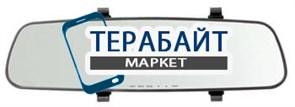 Аккумулятор для видеорегистратора КАРКАМ A2