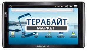 Тачскрин для планшета Archos Arnova 10