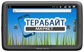 Тачскрин для планшета Archos Arnova 10b G2
