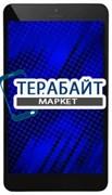 Тачскрин для планшета Digma Plane 8.4 3G