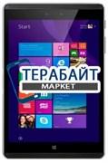 Тачскрин для планшета HP Pro Tablet 608 LTE