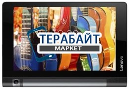 Тачскрин для планшета Lenovo Yoga Tablet 8 3 4G (850M)