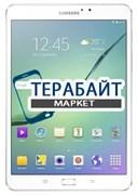Тачскрин для планшета Samsung Galaxy Tab S2 8.0 SM-T710 Wi-Fi