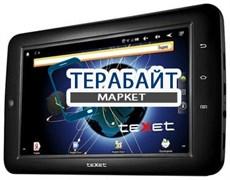 Тачскрин для планшета teXet TM-7020
