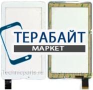 Тачскрин для планшета JXD P3000S белый