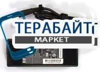 Блок питания для ноутбука HP COMPAQ Presario CQ61-418ER