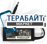 Блок питания для ноутбука HP ENVY 4-1004TU