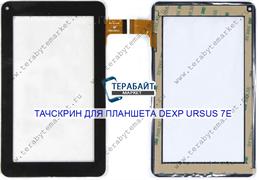 Тачскрин для планшета DEXP Ursus 7E