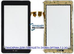 Тачскрин для планшета Digma Optima 7.2 3G