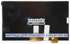 Матрица для планшета Explay Hit 3G