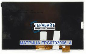 Матрица FPC0703006_A