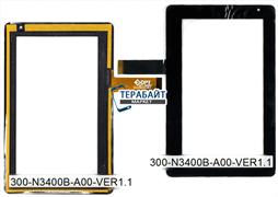 Тачскрин для планшета Explay Informer 701 702 703