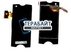 "Дисплей для ""Sony Ericsson"" Xperia Ray ST18i + тачскрин (черный) (940-1043-1RA Synaptics TM1757)"