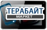 Аккумулятор для планшета Prestigio PMP3770B