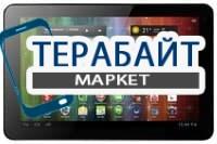 Аккумулятор для планшета Prestigio MultiPad 4 PMP5101C