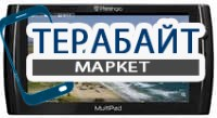 Аккумулятор для планшета Prestigio MultiPad PMP5070C