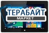 Аккумулятор для планшета Prestigio MultiPad PMP1010TD