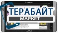 Аккумулятор для планшета Prestigio MultiPad PMP7100C
