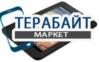 Аккумулятор для планшета Prestigio MultiPad PMT3027