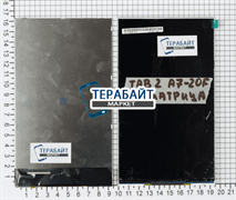 LENOVO TAB 2 A7-20F - МАТРИЦА
