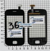 Micromax A25 Smarty ТАЧСКРИН СЕНСОР СТЕКЛО