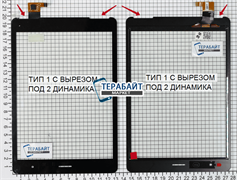 Тачскрин для планшета TELEFUNKEN TF-MID7805G