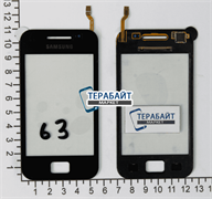 Сенсор (тачскрин) Samsung Galaxy Ace S5830 5830i черный