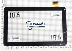 Тачскрин для планшета Irbis TX12 черный