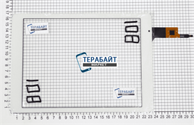 Тачскрин для планшета DEXP Ursus TS197 Navis
