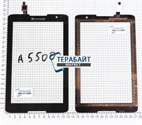 Тачскрин для планшета Lenovo IdeaTab A8-50 A5500