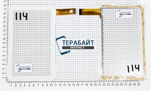 Тачскрин для планшета TurboPad MonsterPad
