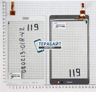 Тачскрин (сенсор) для планшета Mystery MID-833G