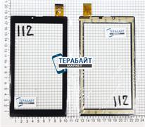 Тачскрин для планшета Digma Optima 7.21 3G