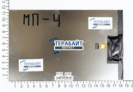 Матрица для планшета bb-mobile Techno 8.0 3G TOPOL' (TM859AC)