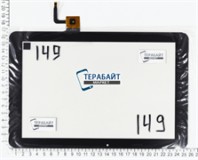 Тачскрин для планшета Explay sQuad 10.06 3G