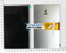 Матрица для планшета Supra M722G