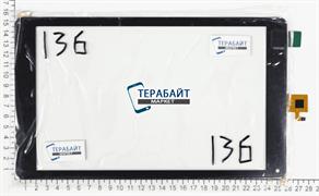 Тачскрин для планшета Prestigio MultiPad PMT3341