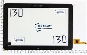 Тачскрин для планшета Prestigio MultiPad PMT5002
