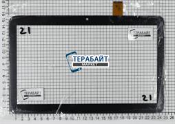 Digma Optima 1200T - тачскрин сенсор стекло