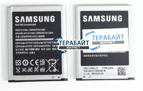 Samsung GT-i9300 АККУМУЛЯТОР АКБ БАТАРЕЯ