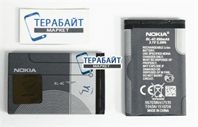 BL-4C АККУМУЛЯТОР АКБ БАТАРЕЯ ДЛЯ ТЕЛЕФОНА